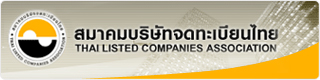 สมาคมบริษัทจดทะเบียนไทย